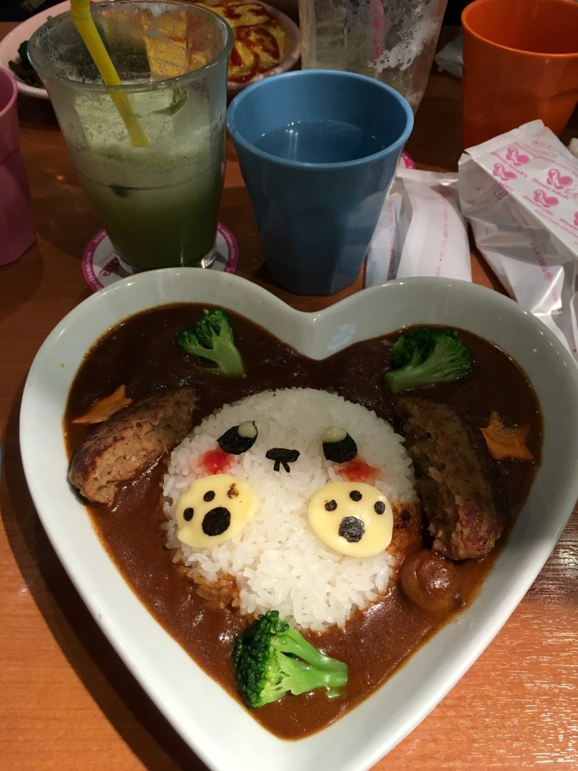 Home Maid Cafe Tokyo Tot